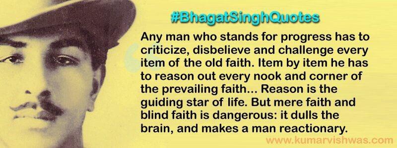 #ShaheedDiwas https://t.co/3MCPiE5deB