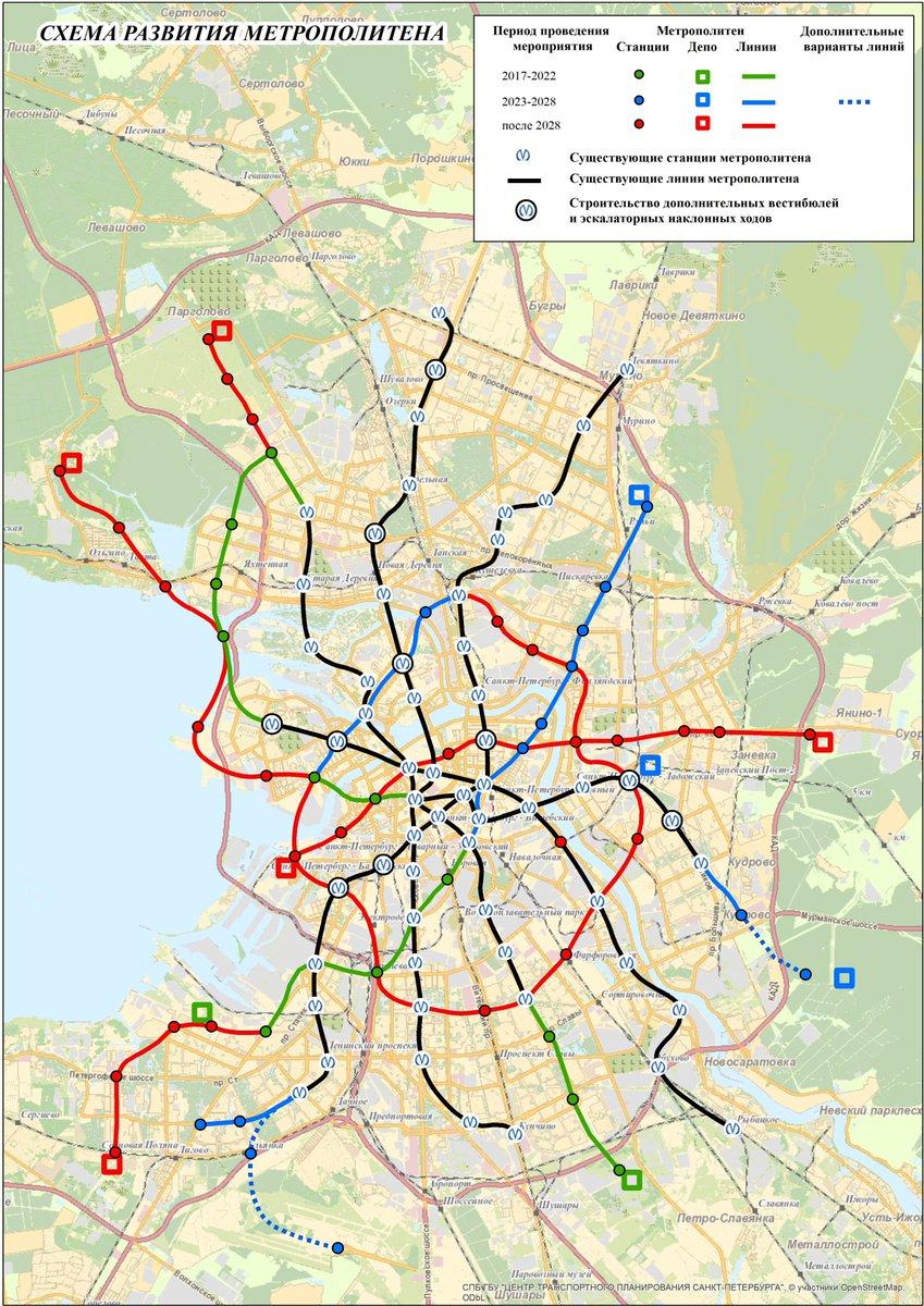 Схема развития легкого метро подмосковья до 2020 года карта