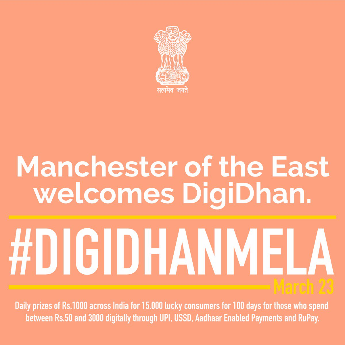More than 19 million Indians have downloaded #BHIMApp. It&#39;s time for Kanpur citizens to take the digital revolution further. #DigiDhanKanpur<br>http://pic.twitter.com/mrh2tFeDjH