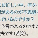 中村悠一のゲーム時間作る方法w pic.twitter.com/vNo2CJDJoR