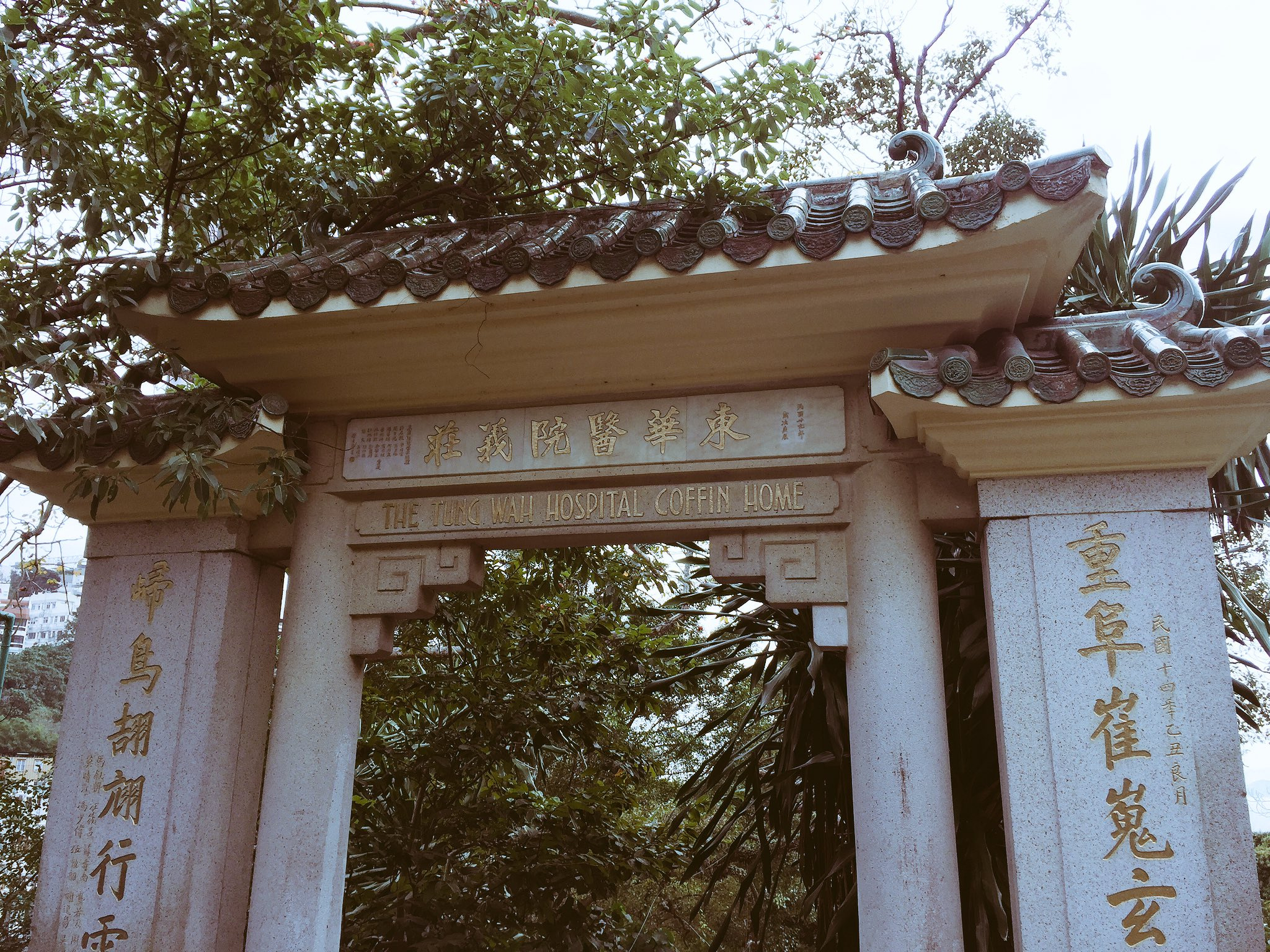 At the Tung Wah Coffin Home, which was central in repatriation of bones from overseas Chinese communities. #cahht17 https://t.co/ZmwJhdja8u