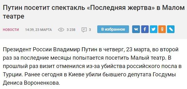 В Кремле не видят преград для возвращения Максаковой в Россию, - Песков - Цензор.НЕТ 8576