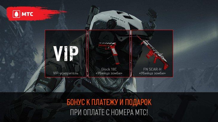 esports warface ru подарки