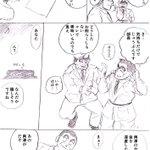こち亀がけものフレンズ題材にしたらこんな感じかなって妄想漫画2/2 pic.twitter.com/…