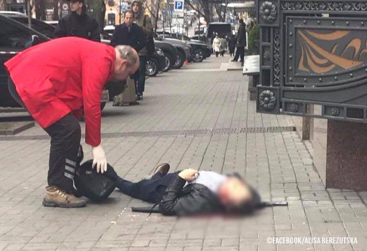 В Киеве задержали убийцу экс-депутата Вороненкова  https://t.co/Q1fG1I...