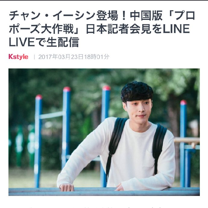 170323 Yixing will attend \