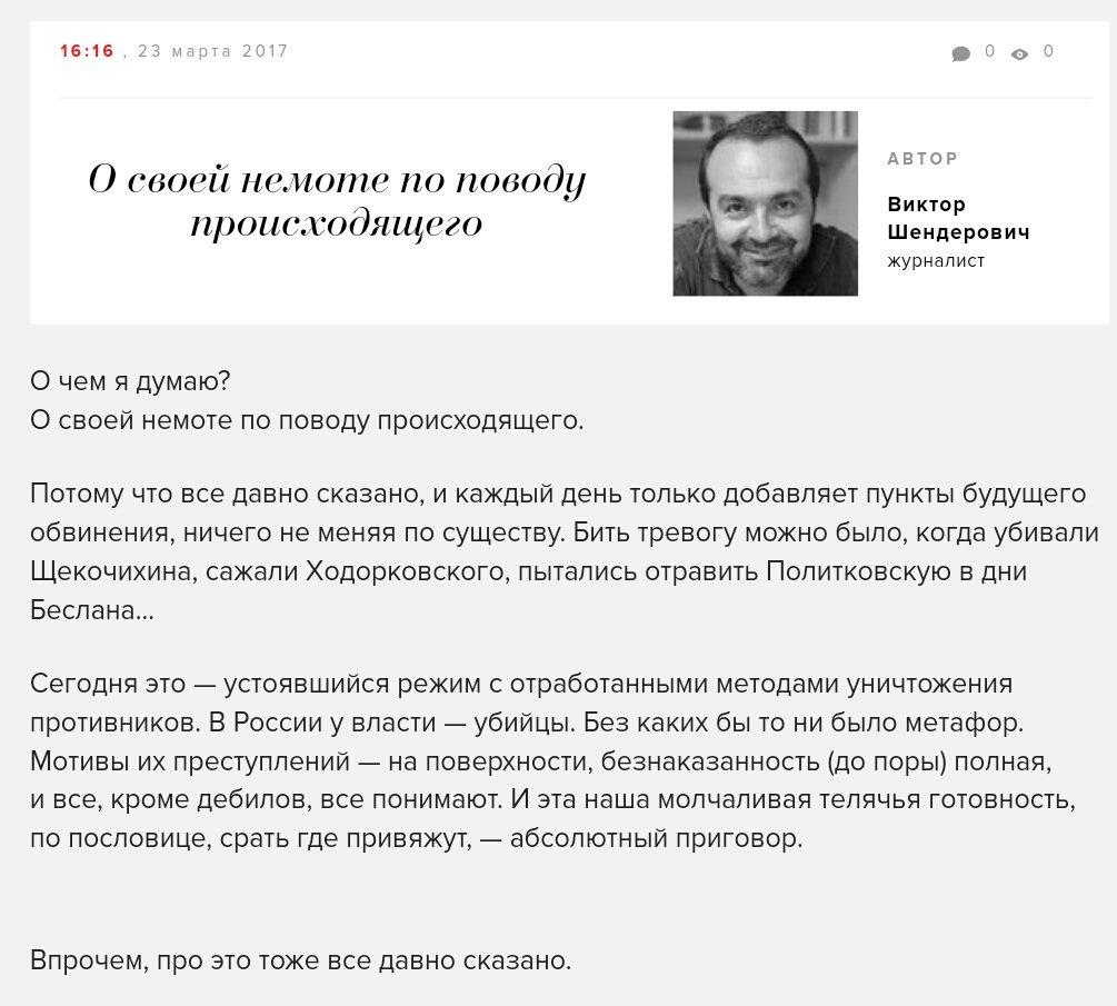 Убийца Вороненкова  отслужил 13 месяцев в Нацгвардии, но не был участником боевых действий, - Геращенко - Цензор.НЕТ 1490