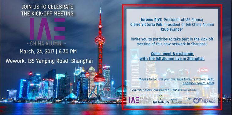 1/3 [#World] Les #diplômés des #IAE présents en #Chine sont réunis pour célébrer la création de #IAE #China #Alumni avec @IAEFRANCE<br>http://pic.twitter.com/4F0mv6UKhQ