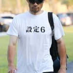 イチロー 「設定6」で打率アップ? sankei.com/photo/story/ne… #イチロー…