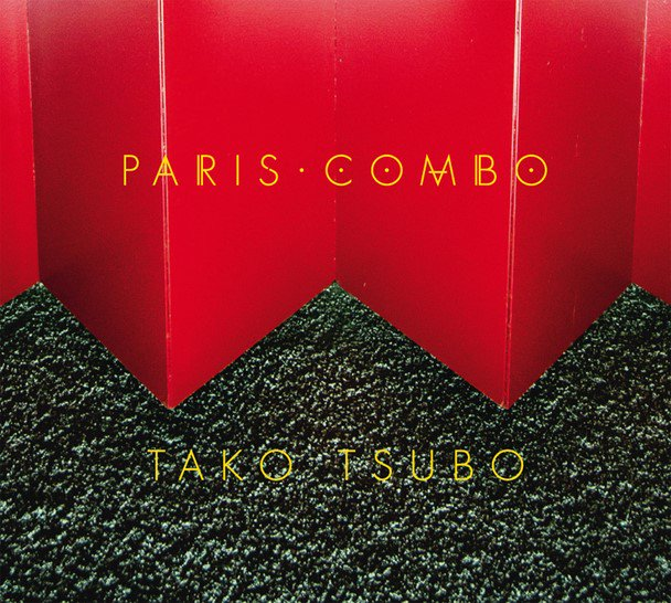 #ParisCombo en grande forme avec &quot;Je suis partie&quot; issu du nouvel #album &quot;Tako Tsubo&quot;   http:// bit.ly/2mwq3Ty  &nbsp;    Au @newmorning le 1/6<br>http://pic.twitter.com/P4feyzs66X