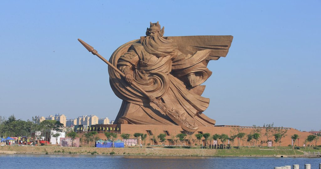 IMAGE: 1300 tonne statue in China of Guan Yu, the 'god of war' worshiped in parts of the country https://t.co/08XXLPV3Tx