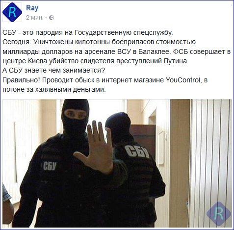 В центре Киева убили экс-депутата Госдумы РФ Вороненкова - Цензор.НЕТ 7145