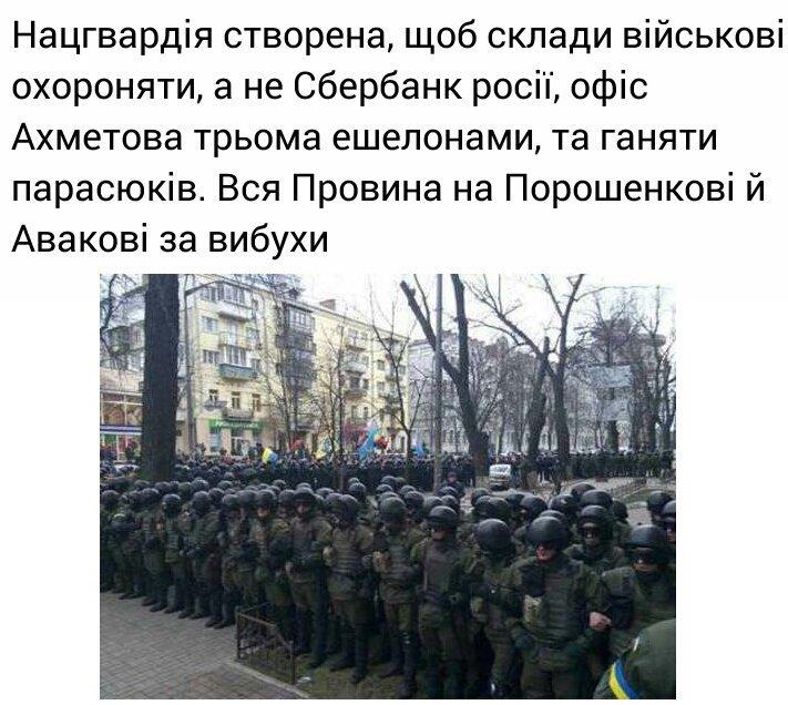Полиция обнаружила боеприпас на АЗС в Балаклее Харьковской области - Цензор.НЕТ 7793