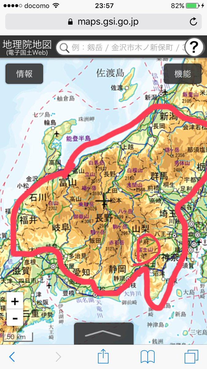 シン メレンゲル A Twitteren ジャパリパークの地図どう見ても海面上昇して沈没した日本なんだよなぁ 形からして中部地方辺り 絶妙な曲線や河川の位置も説明出来る ただジャパリパーク地図上の湖の存在や富士山の位置がズレてしまうなど矛盾店も多い