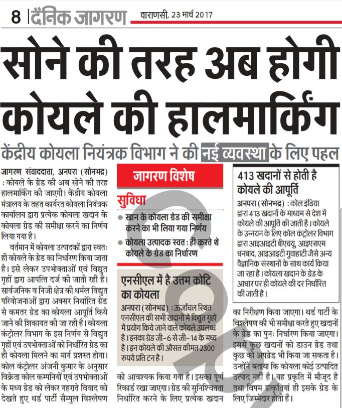Commendable decin @CoalMinistry @CoalIndiaHQ @CCmpdi @BCCLofficial @secl_cil @TeamWCL @NCL_SINGRAULI @iitbhuglobal @VCofficeBHU #IITs #coal <br>http://pic.twitter.com/nRYnE9SvcV