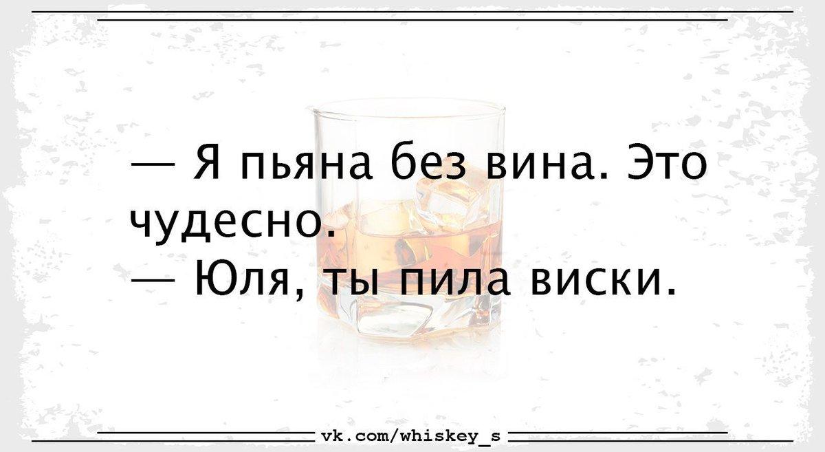 Картинки юля не пьет