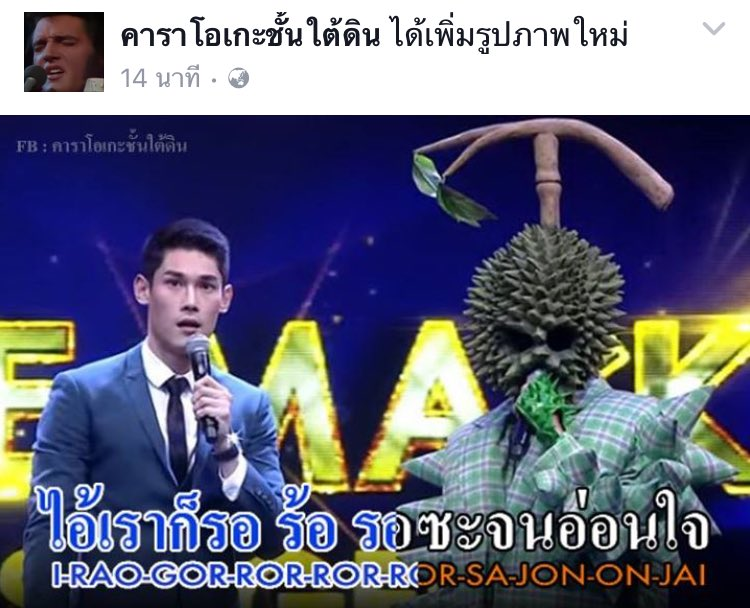 อ่ะโด่เอ้ย... #themasksinger https://t.co/KMNYK9D1FB