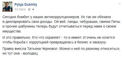 Посольство Украины в Ливии обстреляли - Цензор.НЕТ 2852