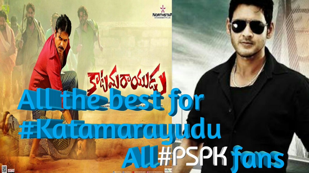 All the best for #Katamarayudu team especially for #pspk fans from #MB fans   #Mahesh23<br>http://pic.twitter.com/tea0VM42DI