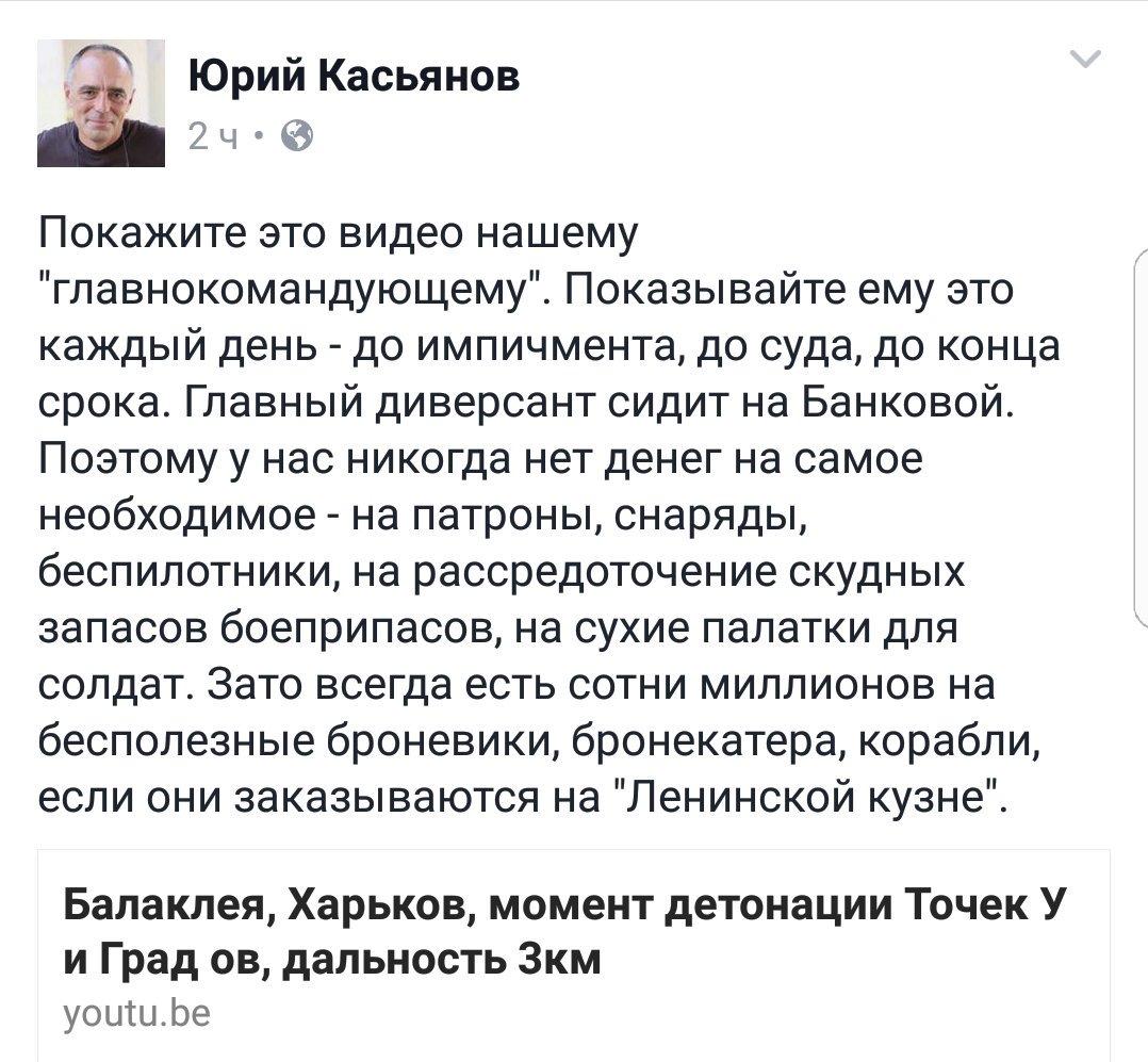 Маккейн предложит Тиллерсону отменить ограничения на поставку летального оружия Украине - Цензор.НЕТ 5398