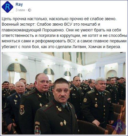 Для сохранения военных складов потратят более 92 млн грн, - Селезнев - Цензор.НЕТ 8488