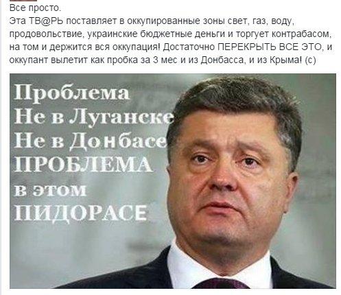Изменения в украинском законе об е-декларациях нужно пересмотреть – еврокомиссар Хан - Цензор.НЕТ 8028