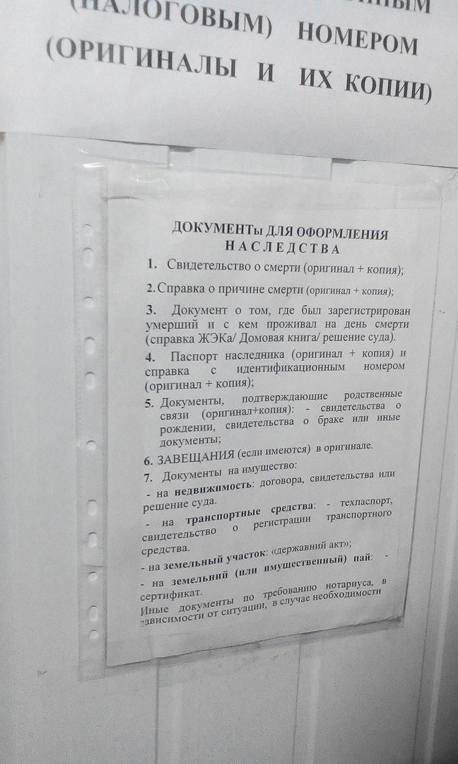 список документов для дарения квартиры близкому родственнику в мфц