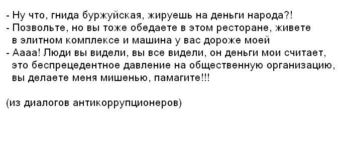 Изменения в украинском законе об е-декларациях нужно пересмотреть – еврокомиссар Хан - Цензор.НЕТ 2409