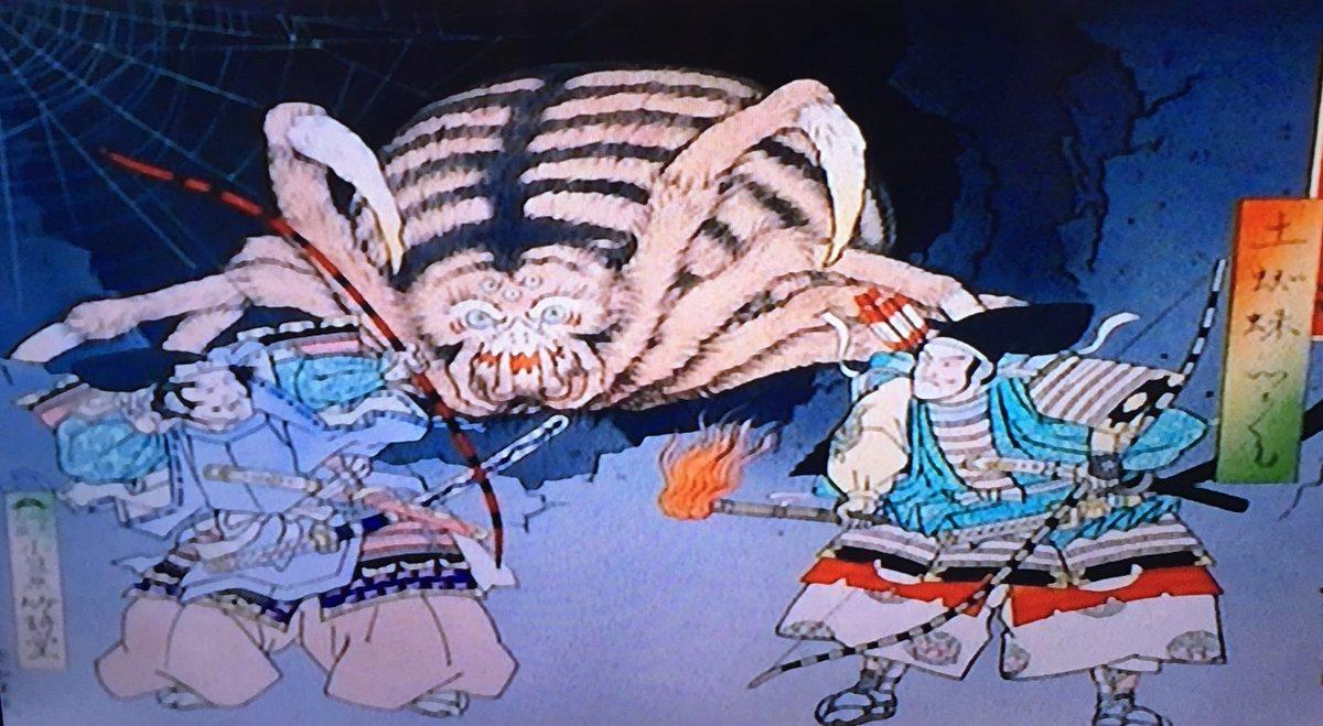 忍者戦隊カクレンジャーアニメ