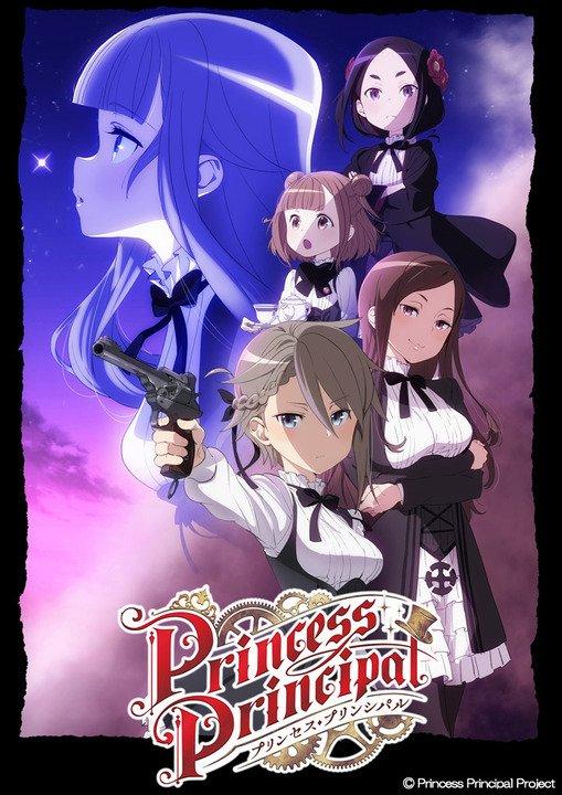 Princess Principal | プリンセス・プリンシパル