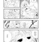 あんきら漫画『つかれてる杏ちゃん』金曜日なので疲れてる。 pic.twitter.com/GZkbA…