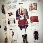 明日発売の「#AKB48衣装図鑑」、一足早くいただいたのですがあまりに最高すぎて声が出ません😭😭選抜…