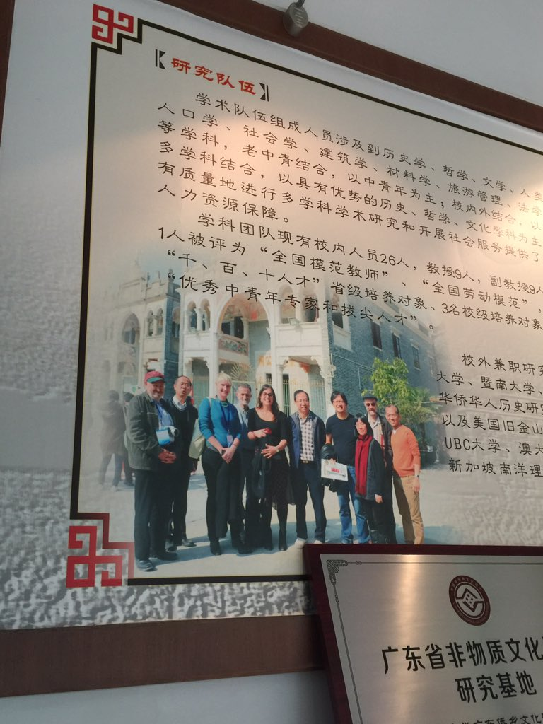 Famous Australians spotted in display at Wuyi Uni Overseas Chinese Culture Research Centre! #cahht17 ping @SophieLoyWilson @sophiecouchman https://t.co/6TUudt3Vop