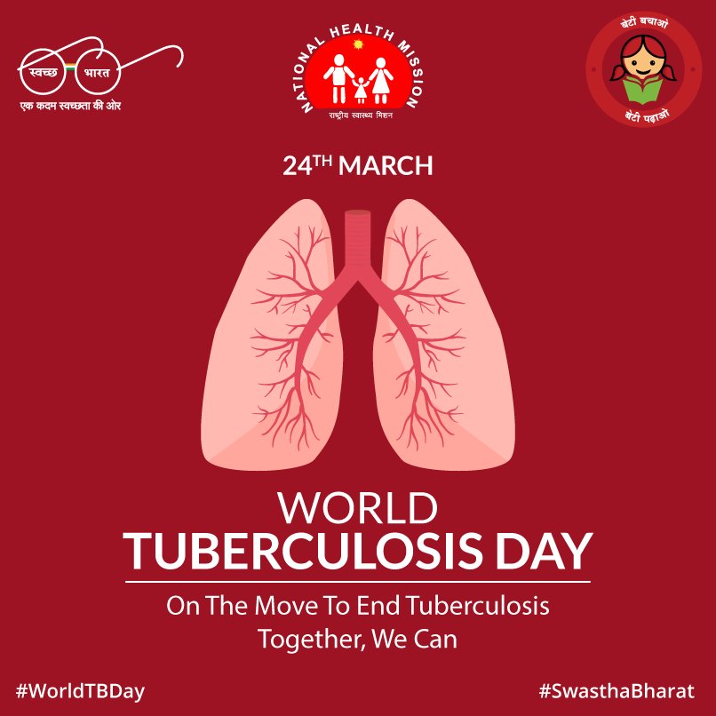 On #WorldTBDay let's unite to end #Tuberculosis and commit to a #Swast...