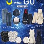 GU×美少女戦士セーラームーンコラボ、銀座に約500人の行列 - 現在も入場制限 fashion-p…