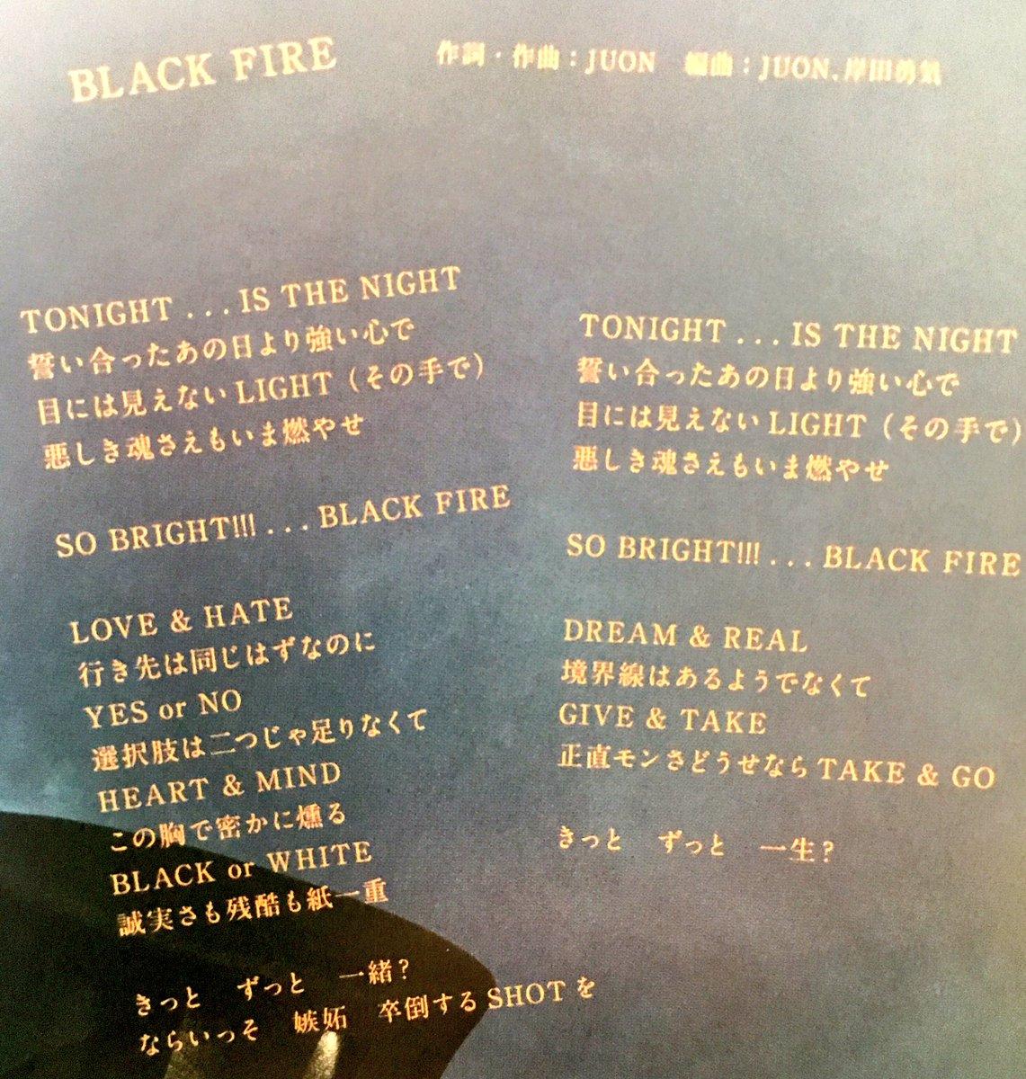 今、色んな方々の作品を歌詞カード見ながらNEVERLANDへ旅行中!! マジ、最高かよ。w BLACK FIREもこうやって見ると奥行きが増して聞こえる。。。ROCK!!! #JUON #NEWS #news #NEVERLAND