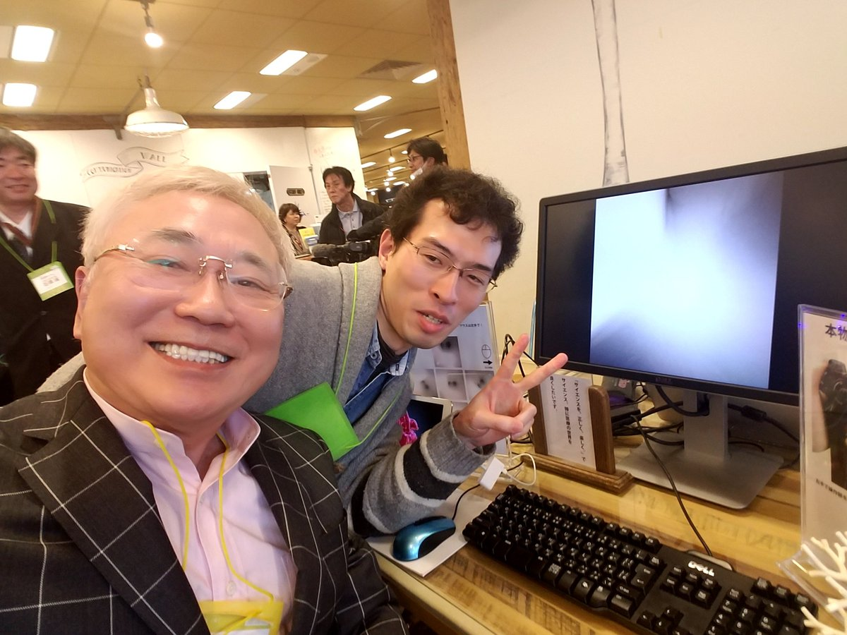 "Hirofumi Seo on Twitter: ""Yes!..."