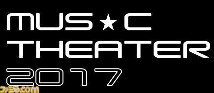 """ソニーミュージックのアニソンイベント""""MUSIC THEATER 2017""""が5月27日(土)、28日(日)に開催、AimerやKalafi..."""
