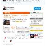 旅館つるや隠宅さん、11話ショックで臨時休業 #けものフレンズ pic.twitter.com/DP…