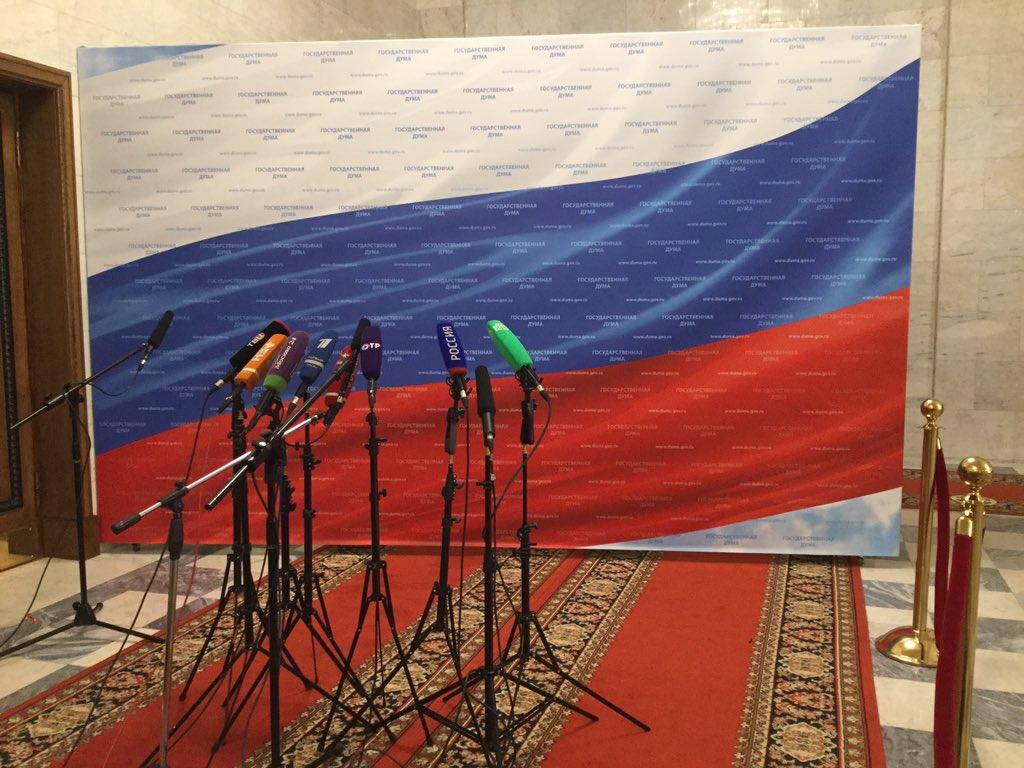 Et finalement rien. #MarineLePen s'en est allée sans parler aux journalistes #Russie #douma