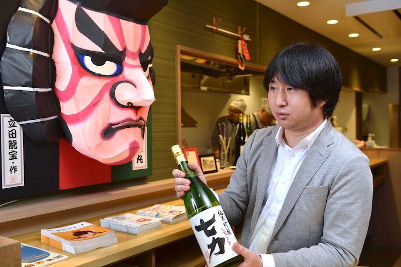 【新規】青森を味わう ほんずなし高円寺ファンド1 「ねぶた漬け」をご存知ですか?東京都内で青森の食文化を楽しめる新たな立ち飲み屋「ほんずなし」を青森の老舗食品メーカーがオープン。 https://t.co/xV9AcyUkGT https://t.co/c1gUoGUEPV