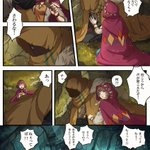 とある赤頭巾と狼の出会い pic.twitter.com/k18smRR3La