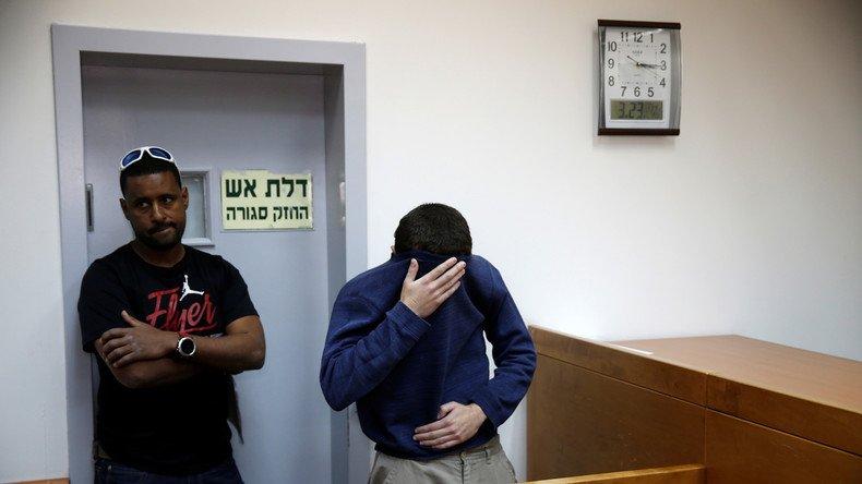 Un juif arrêté en #Israël pour avoir multiplié les fausses alertes à la bombes à caractère antisémite  https:// francais.rt.com/international/ 35768-israel-arrete-juif-suspecte-alerte-bombe-antisemitisme &nbsp; …  <br>http://pic.twitter.com/mYfgn2xUQf