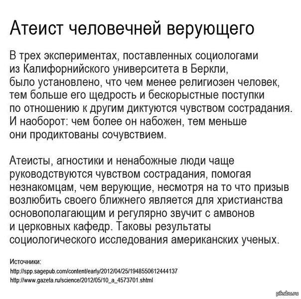 В Днепре волонтеры передали пасхи украинским военным на передовую и в госпитали - Цензор.НЕТ 740