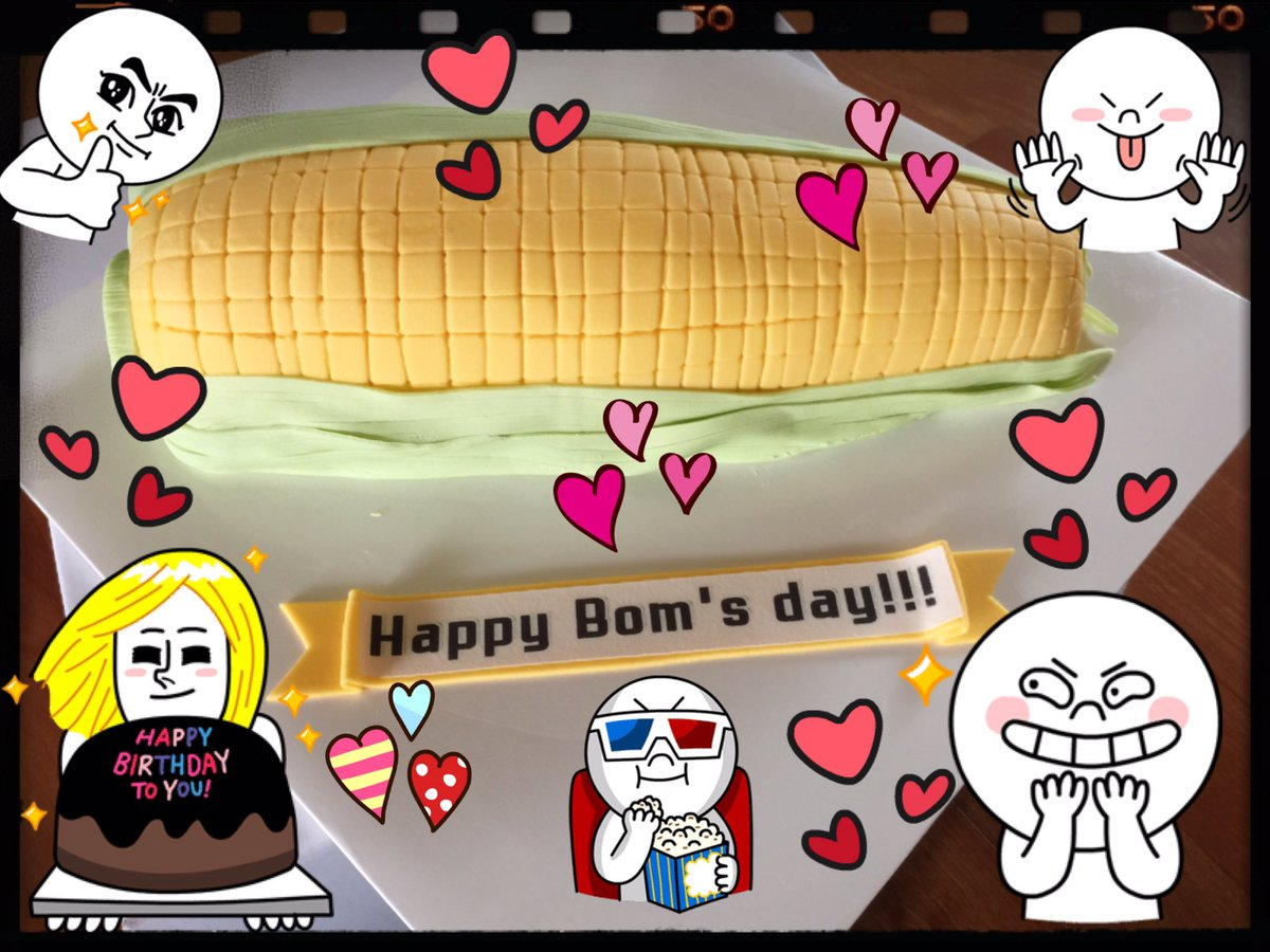 Happy Bom's day 😁🎂🎂🎂 this is for you!!! 부산에서 열일하느라 케익을보냈다라~ 기승전 옥슈슈 🌽🌽🌽🌽🌽🌽🌽🌽🌽🌽🌽