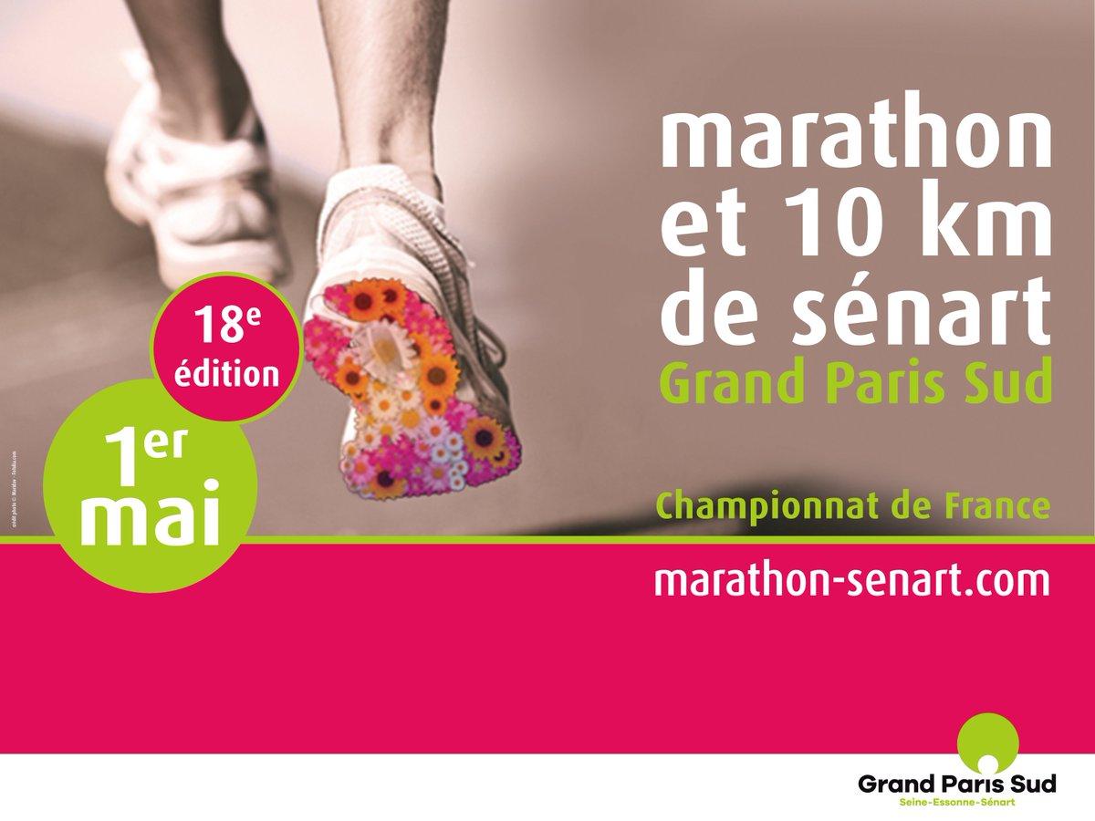 Site internet #MarathonSénart et #10km fait peau neuve pour venue des #ChampionnatsdeFrance #SortirGPS @LaRep77   https://www. marathon-senart.com / &nbsp;  <br>http://pic.twitter.com/91NXdeW3fE