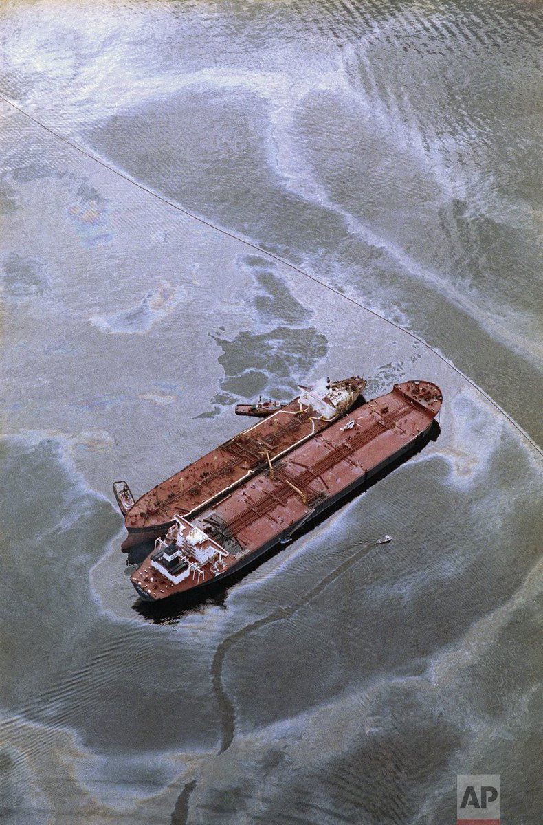 exxon valdez and prince williamson Incident exxon valdez grounded on bligh reef in prince william sound, alaska, on 24 th march 1989 about 37,000 tonnes of alaska north slope crude escaped into the sound and spread widely.