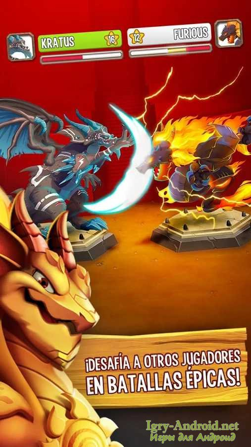 dragon age inquisition код продукта скачать