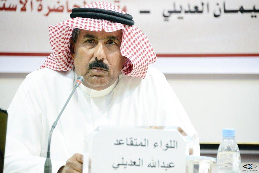 تهنئة خاصة .. وقبلة وفاء وشكر على جبين هذا الرئيس الشهم الصامد  #الطائ...