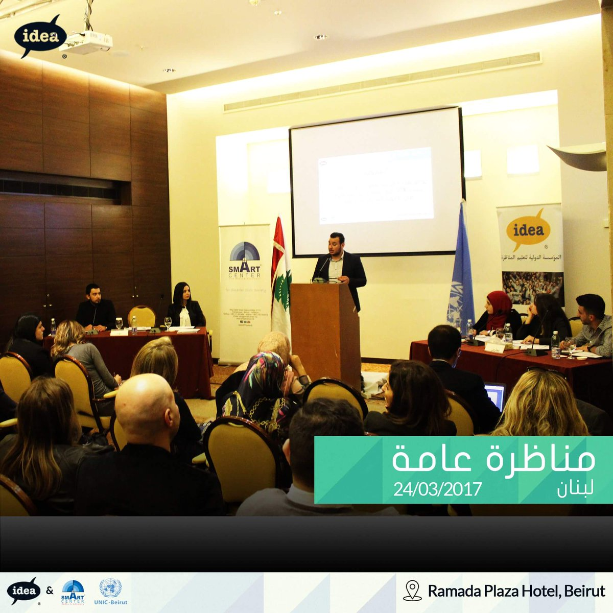Public Debate in Beirut: &quot; THB the quota of women seats in the Lebanese parliament election law should be 30%&quot;  #IDEAMENA #Debate <br>http://pic.twitter.com/2TR3mXAXQm
